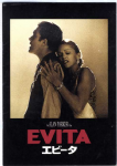 EVITA - JAPANESE MOVIE PROGRAM